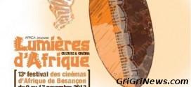 «Lumières d'Afrique» 2013 Festival des cinémas d'Afrique de Besançon