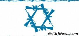 Israël – Tunisie : Opération «jambe de bois», il y a exactement 28 ans