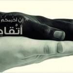 racisme-maroc