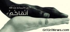 Maroc: la xénophobie des Marocains à l'encontre des noirs!