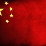 News Chine