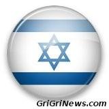 Bande de Gaza Palestine: les sionistes d'Israël auraient 75 000 militaires de réservistes