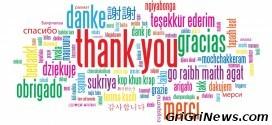 Afrique : remerciements à nos lectrices et lecteurs